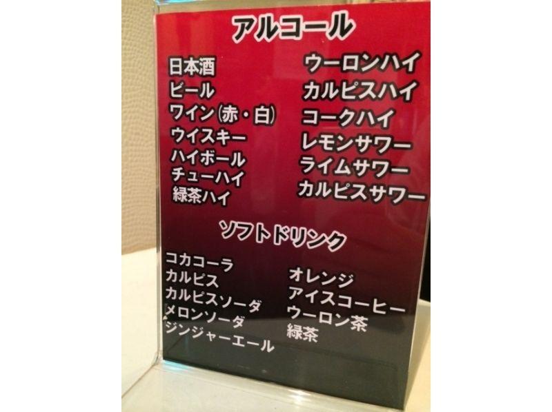 【東京・小岩】幹事さん必見!ものまねショー貸切プラン! 食べ放題・飲み放題付!!の紹介画像
