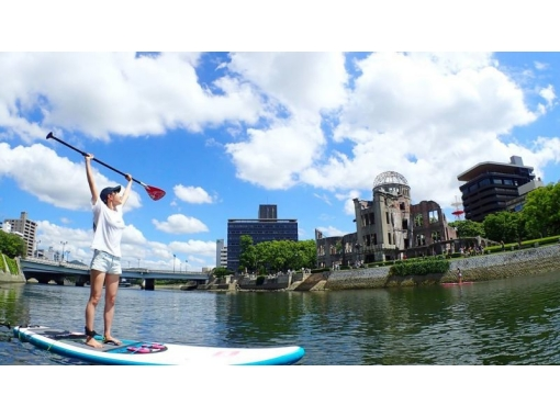 【Hiroshima / Atomic Bomb Dome】 HIROSHIMA SUP CITY TOUR Experience feeling the world heritage from above water!の紹介画像