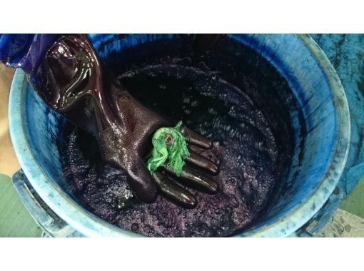 【沖縄県・今帰仁村】染物体験 Botanica(ボタニカ)色鮮やかな「コースター」を作ろう!