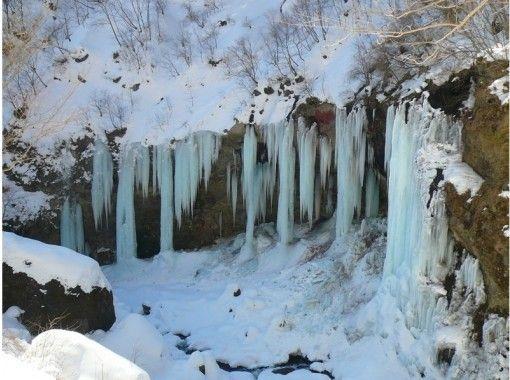 [Tochigi, sunlight] superb view of the sunlight of winter jewel! Nikko Unryukeikoku icefall trekking (for good walker) ※ crampons useの紹介画像