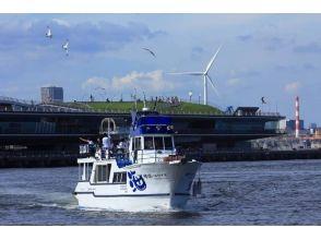 Image of Marine Tourist Co., Ltd.