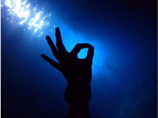 当日予約OK【沖縄・青の洞窟・体験ダイビング】最新GoPro9導入★手ぶらで参加OK★高画質写真動画無料★HISスーパーサマーセール実施中の紹介画像