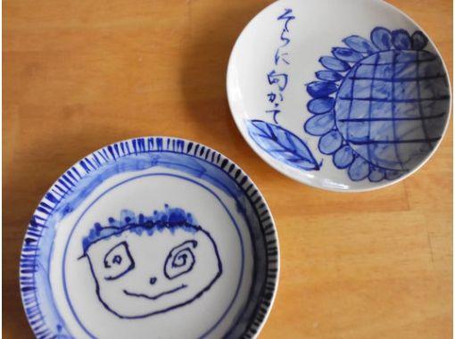 【静岡・熱海】温泉につかった後は楽しく陶芸体験!〔絵皿コース〕