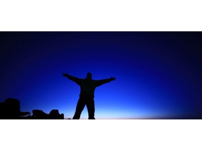 【北海道・利尻島】利尻自然ガイドサービス・山中泊登山(2日間)期間限定!スペシャルプランの紹介画像