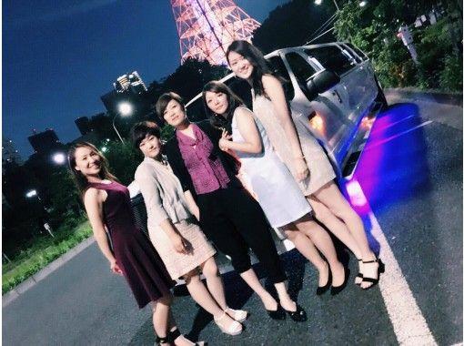 【東京・23区】リムジンに乗ってバースデーパーティ!GOLDプラン!無料送迎付き