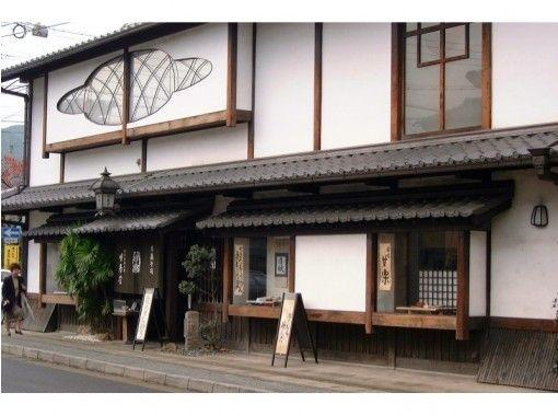 "[京都,Ukyo]日本糖果體驗班"" Kanchun Sagano商店"" -4種日本糖果製作(Sagano Arashiyama會場)の紹介画像"