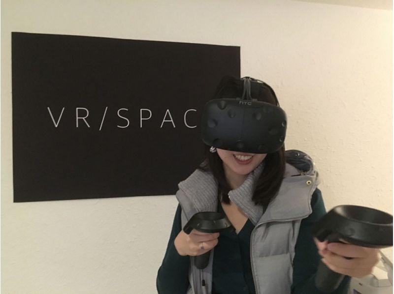 Tokyo VR reservation