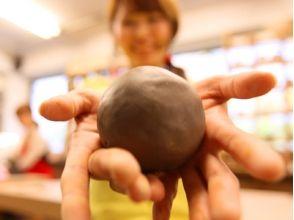 ゆう工房 大阪枚方教室の画像