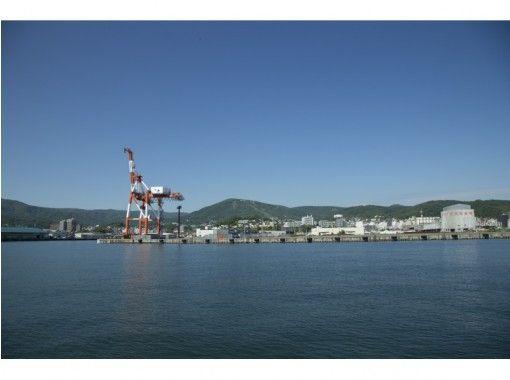 【北海道・小樽】小樽港内遊覧クルーズ([C]運河・港内コース)40分