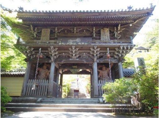 【Hiroshima・Miyajima】Exploring Aki: Zazen meditation and Shabutsu (Buddha painting) experience at Miyajima Misen Daihonzan Daisho-inの紹介画像
