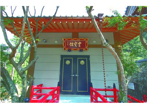"【Hiroshima・ Miyajima】""Tour of Aki"" Experience Honbo (The Main Hall) Tour at Daihonzan Daisho-in Temple of Miyajima Misen (Special Admission)の紹介画像"