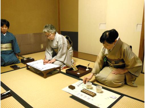 "【Hiroshima / Miyajima】""Tour of Aki"" Experience Kodo (Incense-burning) and Matcha-tea at Daihonzan Daisho-in Temple of Miyajima Misenの紹介画像"