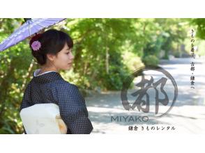 鎌倉きものレンタル都の画像