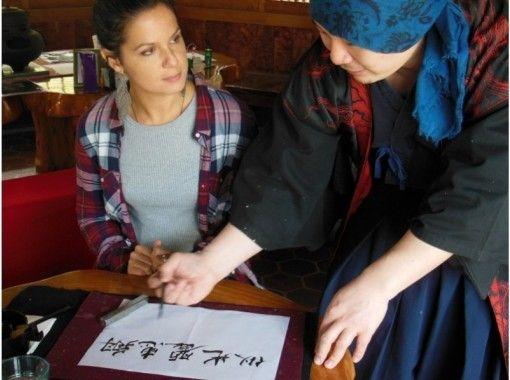 "【Hiroshima / Miyajima】""Tour of Aki"" Experience Calligraphy and Kendo in Miyajima Misen Daihonzan Daisho-in (with lunch)の紹介画像"