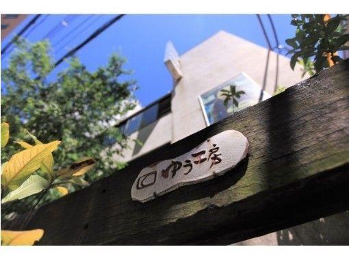 [大阪梅田]金属雕刻银戒指体验☆创造+使用=挑剔的幸福生活♪の紹介画像