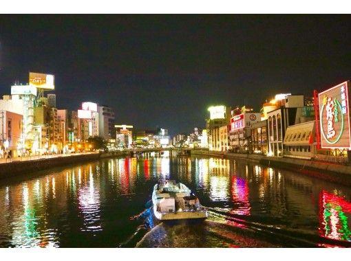 【福岡・博多】福岡の風景、夜景が美しい!中洲・博多湾クルージング(30分)