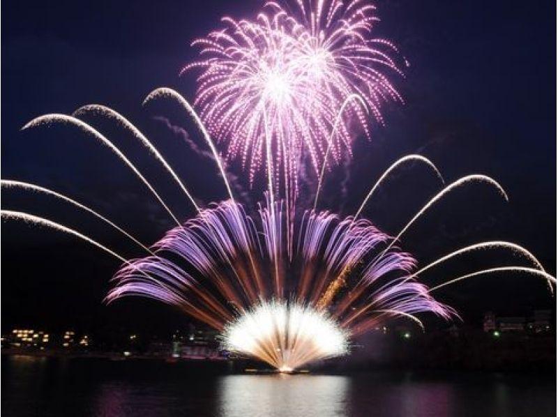 摩天比遊船的蘆之湖煙花! &喬小田原旅遊觀光巴士 - 〜[10008]與晚餐引入圖像的日本御膳