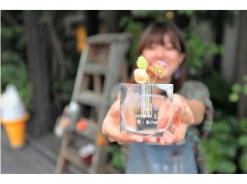 [Osaka Umeda] Glass vase gift course ☆ A gift with the feeling of giving an anniversary ♪の紹介画像