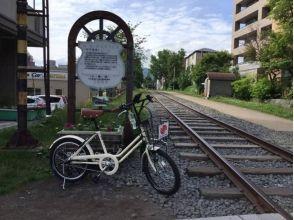 小樽レンタル自転車きたりんの画像
