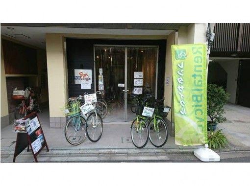 【京都・レンタサイクル】★4名~団体割引適用プラン★四条烏丸駅から徒歩7分!京都の街並みを観光しよう