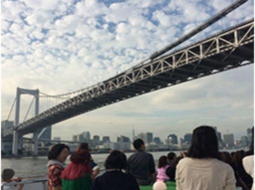 【東京湾】最大140名乗船可能!リーズナブルなカジュアルクルージング(ブッフェ&飲み放題付き)