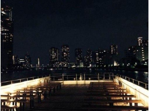 【東京湾】最大140名乗船可能!南国風な船内が好評!トロピカルクルージング(ブッフェ&飲み放題付き)