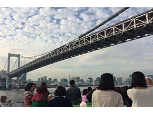 【東京・クルージング】最大140名☆海鮮BBQクルージングプラン