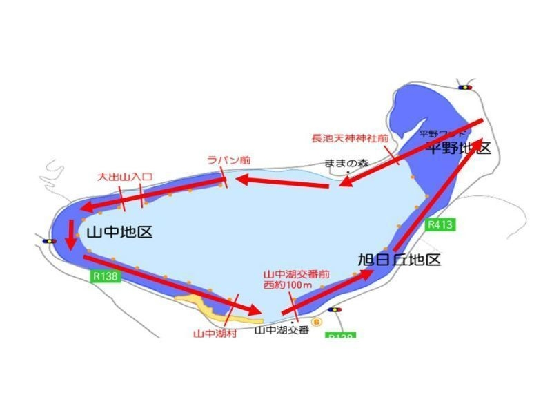 6/25 Lake Yamanakako SUPer marathon 11 km · Introduction image of only tour class / board freedom / time measurement