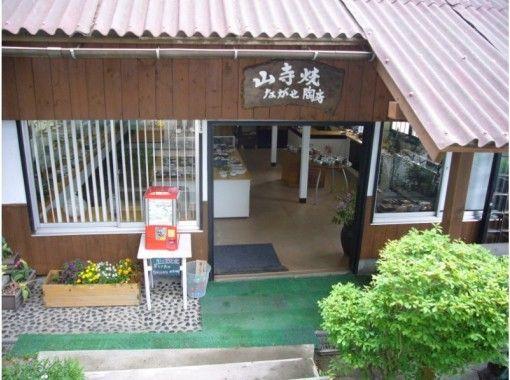 【山形・山形市】地域共通クーポン取扱店の紹介画像