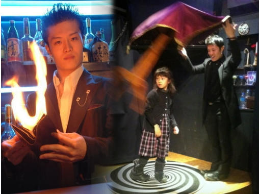 【東京・歌舞伎町】TVで見た奇跡を目の前で!マジックバー体験「飲み放題プラン」新宿駅より徒歩5分