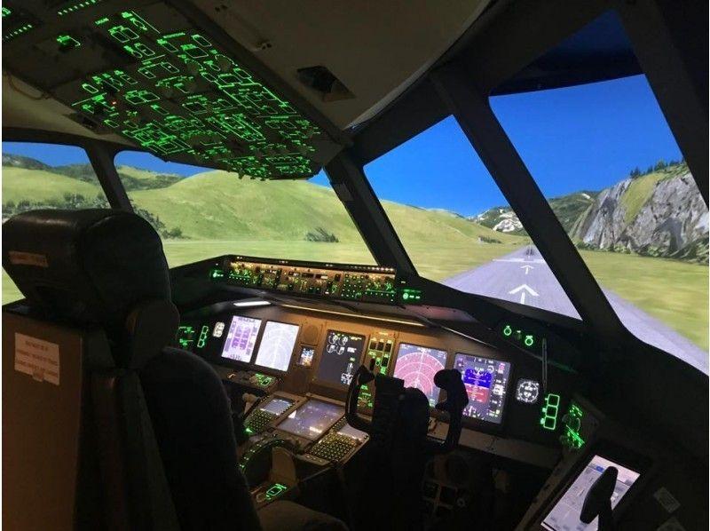 将来の夢・憧れの職業『パイロット』を疑似体験!?