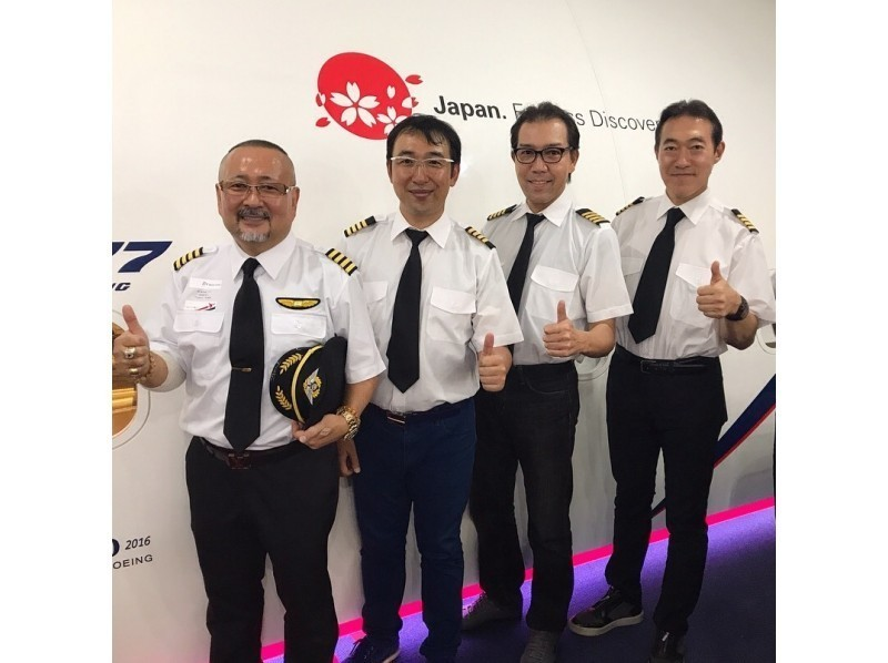 """【 Tokyo · Flight simulation 】 The pilot feeling with professional specification full-fledged experience! Recommended shop """"SkyartJAPAN"""""""