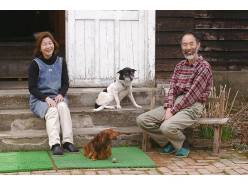 【北海道・ニセコ】「親子でお得 ♪」羊蹄山のふもとでのんびり陶芸体験「親子手びねり」プランの紹介画像