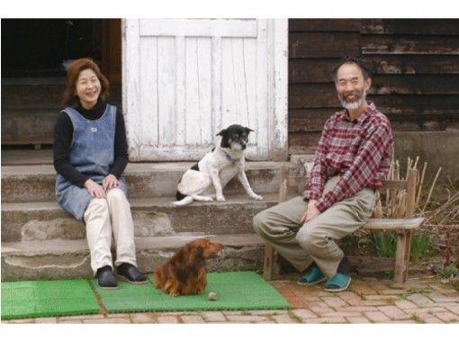 【北海道・ニセコ】初心者歓迎!羊蹄山のふもとでのんびり陶芸体験(絵付け体験プラン)