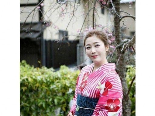 "[Oita / Yufuin] Experience a great deal with a couple! Kimono Rental ""Couple plan""の紹介画像"