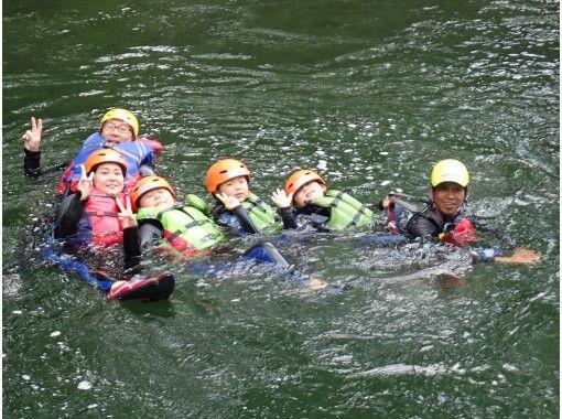 [北海道富良野]家庭漂流之旅(半天課程)の紹介画像