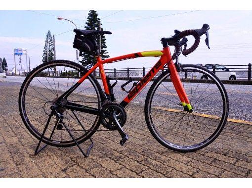 【神奈川・三浦】レンタサイクル「ロードバイク(アルミフレーム)」レンタルプラン