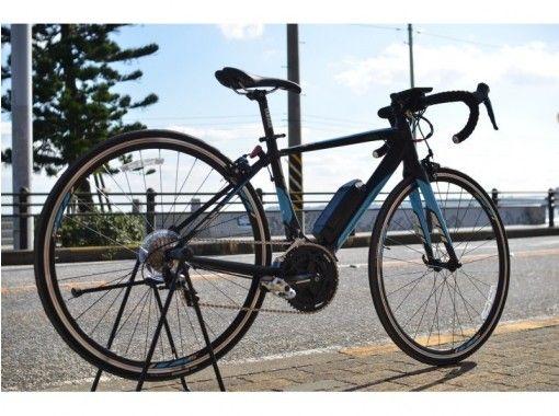 【神奈川・三浦】レンタバイク「電動ロードバイク(YPJ-R)」レンタルプラン