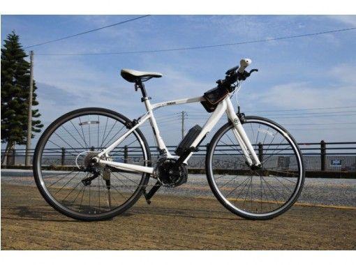 【神奈川・三浦】レンタサイクル「電動クロスバイク YPJ-C」レンタルプラン