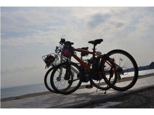 【神奈川・三浦】レンタサイクル「電動クロスバイク(アシスト自転車)」レンタルプラン