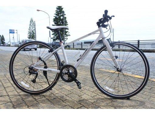 【神奈川・三浦】レンタサイクル「クロスバイク(最軽量モデル)」プラン