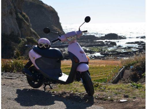 【神奈川・三浦】レンタバイク「原付スクーター(満タン返し不要)」レンタルプラン