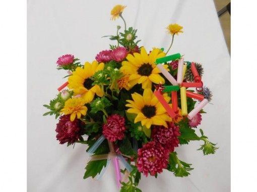 【福岡県・福岡市】季節の生花で「フラワーアレンジメント体験60分プラン」(女性限定)