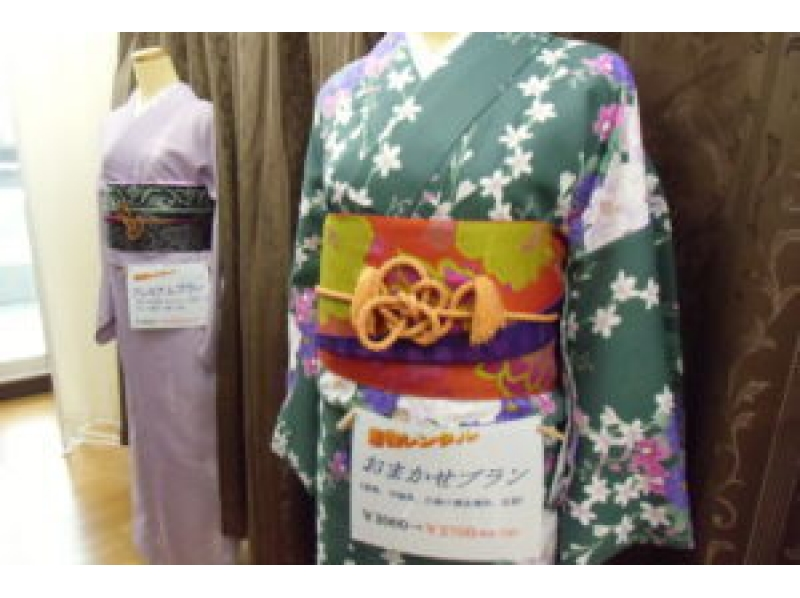 【Kyoto · Shijyo Teramachi · Kimono rental】 Introduction picture of the auto plan (hand-capped OK!)