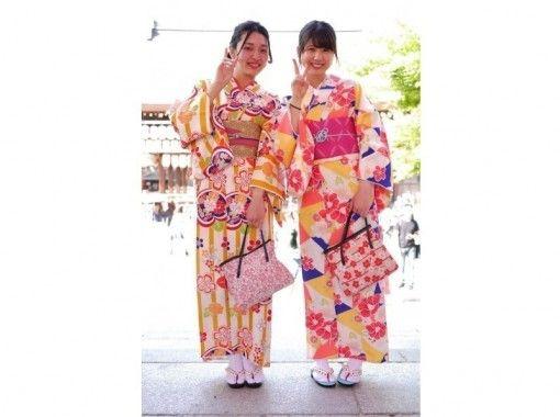 着物デザイナーがセットアップ!おまかせプラン!全て込み2500円追加料金なし!1日限定30人!!