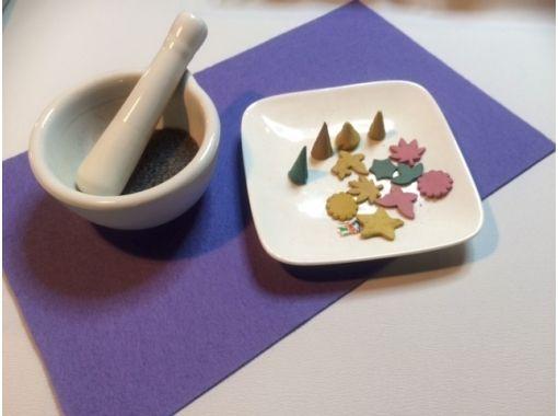 【奈良 お香作り体験】 オリジナルのお香をつくろう