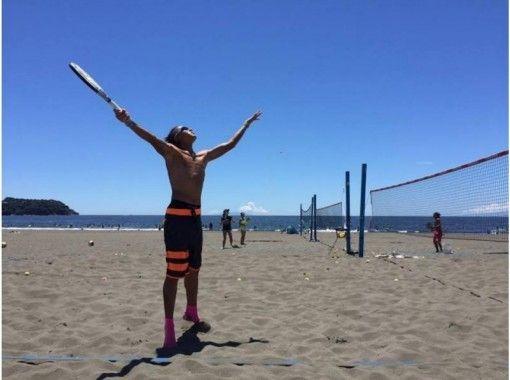 【神奈川・鵠沼海岸】ビーチテニスって何!?ビーチテニス体験プラン