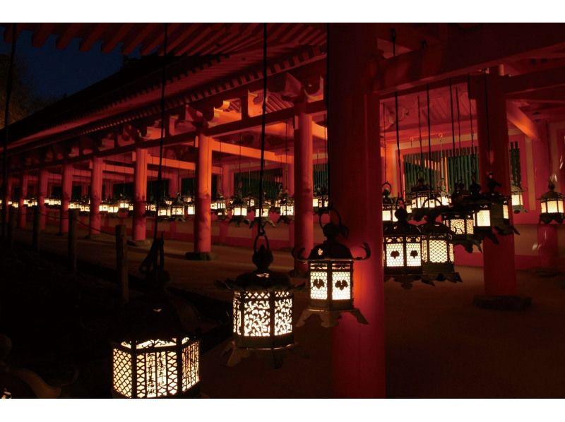 【奈良・伝統文化体験】「春日大社」神職等が案内する中元万燈籠と御本殿特別参拝の紹介画像
