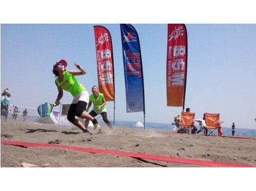 【神奈川・鵠沼海岸】ビーチテニスを楽しもう!グループ割引!Beach Tennis School!