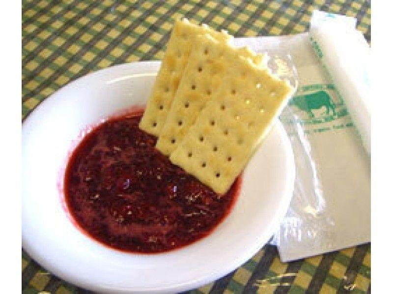 【北海道・美瑛町】バターやアイスクリーム等★搾りたてミルクを使って食品加工体験(60分)の紹介画像